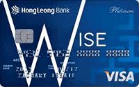 Kad  Hong Leong Wise Gold