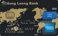 Hong Leong American Express Gold