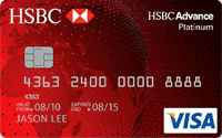 HSBC Kad Kredit Advance Visa Platinum