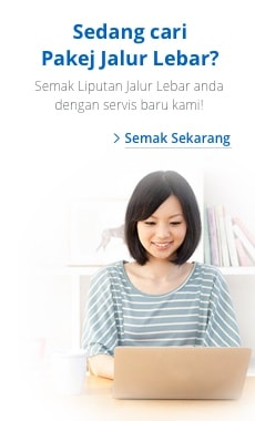 Broadband Smartsearch