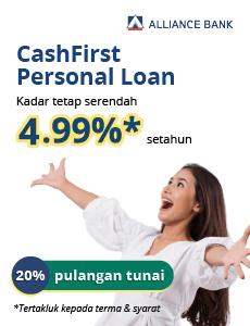Alliance CashFirst Personal Loan